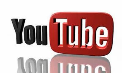 سپریم کورٹ نے پاکستان میں یوٹیوب بندکرنے کاعندیہ دیدیا