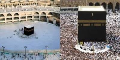 عیدالاضحیٰ پر مسجد الحرام کو بند رکھنے کا فیصلہ