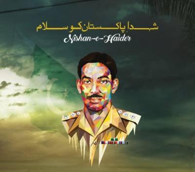کیپٹن محمد سرور شہید کا 72 واں یوم شہادت آج منایا جارہا ہے
