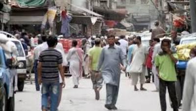 پنجاب میں تاجروں نےلاک ڈاؤن مسترد کردیا