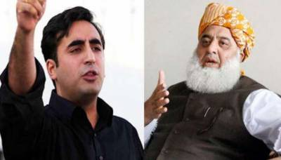 عید کے بعد اپوزیشن کی حکومت کے خلاف محاذ کی تیاری شروع