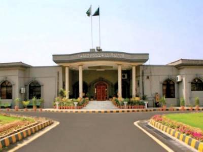 وزیراعظم کے معاون کو دوہری شہریت پر نااہل نہیں کیا جا سکتا، اسلام آباد ہائیکورٹ