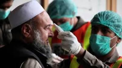 کورونا وائرس ،ملک بھر میں مزید 21 افراد دم توڑ گئے ، مزید 727نئے کیسز رپورٹ