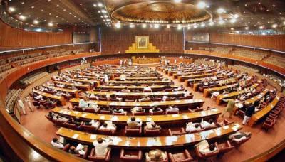 پارلیمنٹ کا مشترکہ اجلاس، میوچل لیگل اسسٹنس ترمیمی بل کثرت رائے سے منظور