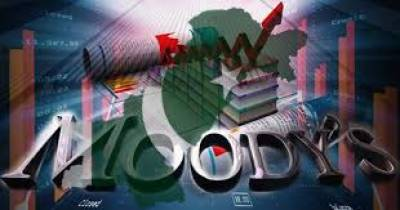 موڈیز نے پاکستان کی ریٹنگ مستحکم قرار دے دی