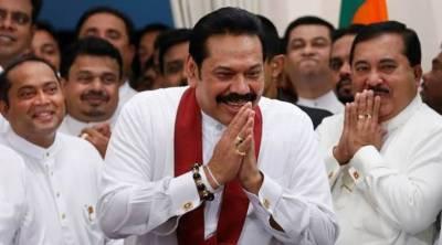سری لنکا، مہندا راجا پاکسے چوتھی بار وزیراعظم بن گئے،حلف اٹھا لیا
