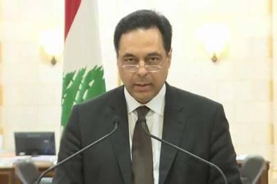 لبنانی وزیراعظم حسن دیاب عوامی مطالبے پر کابینہ سمیت مستعفی