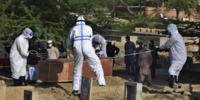 گزشتہ 24 گھنٹوں میں ملک میں کرونا کے 10 مریض جاں بحق