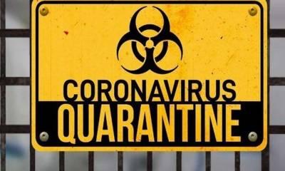 کوروناوائرس: دنیا میں کیسز کی تعداد2 کروڑ8 لاکھ سےبڑھ گئی