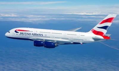 برٹش ایئر ویز نے پاکستان کا فضائی آپریشن بحال کردیا