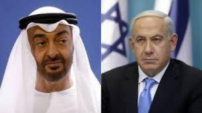 اسرائیل سے تعلقات بڑھانے کیلئے فلسطینیوں کی شرائط کی ضرورت نہیں، یو اے ای