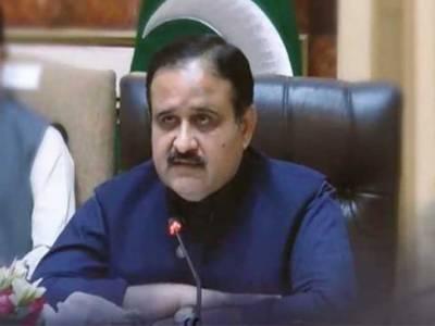 وزیراعلیٰ عثمان بزدار نے لاہور میں 10 نئی پناہ گاہیں بنانے کی منظوری دیدی