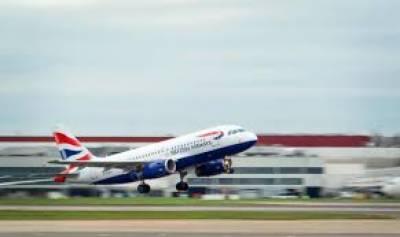 امریکی ہوائی کمپنیوں کا 19 ہزار ملازمین فارغ کرنے کا فیصلہ