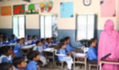 حکومت کا 15 ستمبر سے مرحلہ وار تعلیمی ادارے کھولنے کا فیصلہ