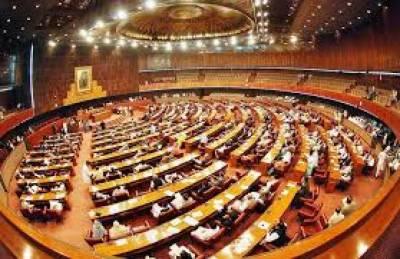 پارلیمنٹ کا مشترکہ اجلاس، اینٹی منی لانڈرنگ بل کثرت رائے سے منظور