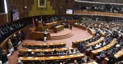 اراکین پارلیمنٹ کی2018 کی ٹیکس تفصیلات جاری