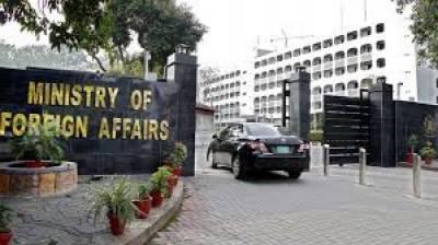 ایل او سی پر بھارتی اشتعال انگیزی، پاکستان کا احتجاج، سینئر بھارتی سفارتکار کی طلبی