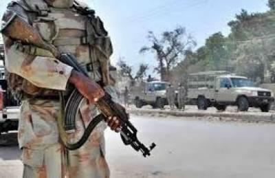سیکیورٹی فورسز کی بلوچستان کے ضلع آواران میں کارروائی، 4 دہشت گرد ہلاک