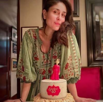 بالی ووڈ اداکارہ کرینہ کپور نے زندگی کی 40بہاریں دیکھ لیں