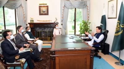 پاکستان کی عوام چین کے صدر کا خیر مقدم کرنے کی منتظر ہے، وزیراعظم