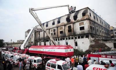 سانحہ بلدیہ کیس، رحمان بھولا اور زبیر چریا کو سزائے موت، رؤف صدیقی بری