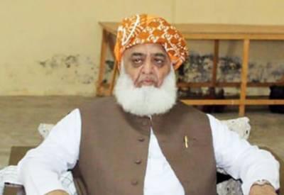 اپوزیشن جماعتوں نے اسمبلیوں سے استعفوں پر اتفاق کر لیا، فضل الرحمان کا دعویٰ