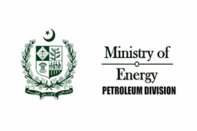 پٹرولیم ڈویژن کے منصوبوں کیلئے تین ماہ کے دوران 35 کروڑ 72 لاکھ روپے جاری