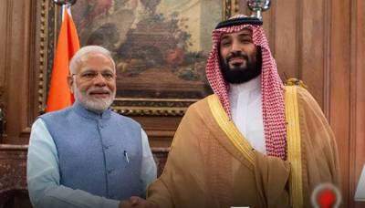 سعودی عرب نے بھارت پر بڑی پابندی عائد کر دی