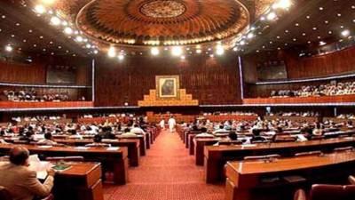 قومی اسمبلی میں پارلیمانی رہنماﺅں کا اجلاس28ستمبر کو طلب