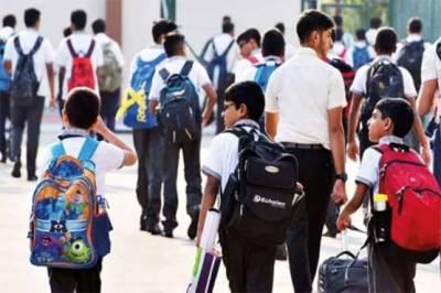 تمام تعلیمی ادارے کھولنے کی حتمی تاریخ کا اعلان کر دیا گیا