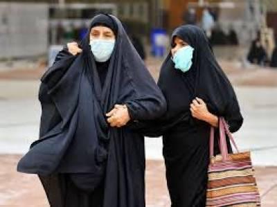 بحرین، ماسک نہ پہننے پر 20 دینار جرمانہ