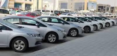 خیبرپختونخوا حکومت نے گاڑیوں کی نمبر پلیٹس تبدیل کرنے کا فیصلہ کر لیا