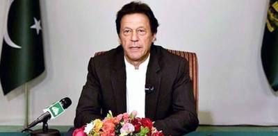 وزیراعظم عمران خان کچھ دیر بعد اقوام متحدہ کی جنرل اسمبلی سے خطاب کریں گے