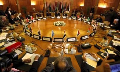 عرب لیگ کو ایک اور بڑا جھٹکا ،قطر نے اہم فیصلہ سنا دیا