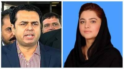 طلال چوہدری اور عائشہ رجب میں صلح ہو گئی