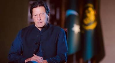 عمران خان حکومت کا تمام آئی جیز سے متعلق حیران کن فیصلہ