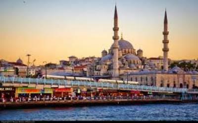 ترکی کی طرف سے بحیرہ روم میں نئے ٹیکس کا اعلان