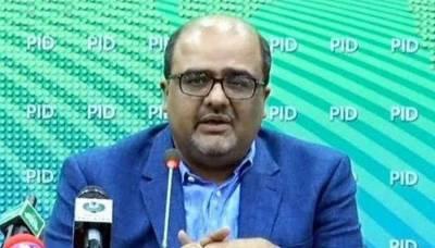مریم اورنگزیب کی گفتگو عدلیہ پر حملہ ہے:شہزاد اکبر