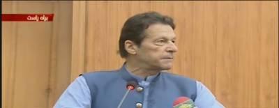 ادارے سزا اور جزا کے نظام کے بغیر کامیاب نہیں ہوتے :وزیر اعظم عمران خان