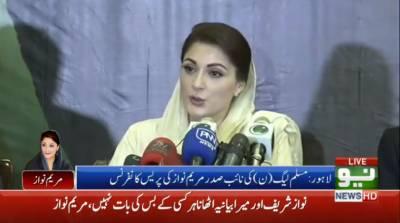 عمران خان میں نہ عقل ہے ٗ نہ فہم ہےاور نہ فراست: مریم نواز