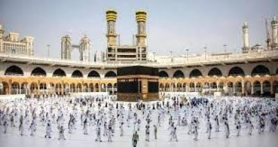 عمرہ زائرین حجر اسود کو نہیں چھو سکتے ، سعودی وزارت حج