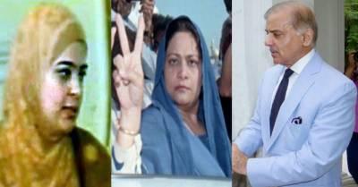 شہباز شریف کی اہلیہ اور بیٹی رابعہ عمران کے ناقابل ضمانت وارنٹ گرفتاری