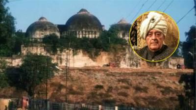نواب آف جونا گڑھ نے بھارت کا مکروہ چہرہ بے نقاب کر دیا