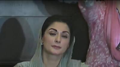 حکومت نے ساری ریاست کی طاقت کو نواز شریف کو کچلنے پر لگا دیا, مریم نواز