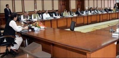 وفاقی کابینہ کا اجلاس آج وزیر اعظم کی زیرصدارت ہو گا