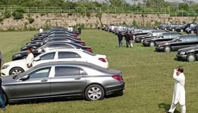 وزیراعظم آفس اور ایوان صدر کو 33 بلٹ پروف گاڑیاں استعمال کرنے کی اجازت