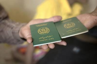 پاکستانیوں کیلئے 8 ممالک میں ویز ا فری انٹری