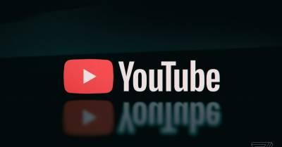 یوٹیوب نے کورونا سے متعلق غلط معلومات پھیلانے پر پابندی عائد کردی