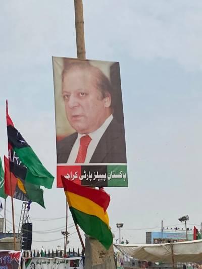 اپوزیشن کا کراچی میں پاور شو، پیپلز پارٹی نےنواز شریف کے پوسٹرز لگا دیے