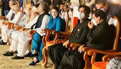 کراچی جلسہ :مولانا فضل الرحمن ،مریم نواز ،بلاول بھٹو جلسہ گاہ پہنچ گئے
